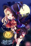 Bisque Doll -Halloween- Wall