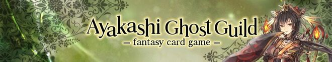 Ayakashi Ghost Guild -Fantasy Card Game1-