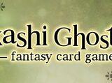 Ayakashi: Ghost Guild (Onmyouroku)
