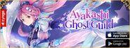 Interstellar Tanabata Festival- Tale of Yggdrasil Cover