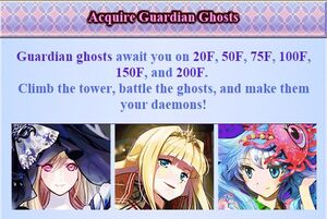 Spirit Collection Guardian Ghosts-1