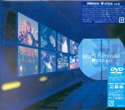 Dvd-boxfront(jpophelp)