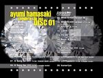 Disc1menu(ayunite-ph1st3r)