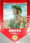 Poster-tsutayabanner