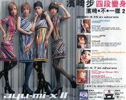 Ayumix2-hkmagazinead