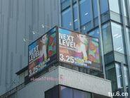 Billboard-corner
