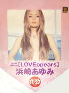 Loveppears-tsutayabanner