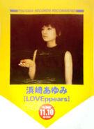 Loveppears-tsutayabannera