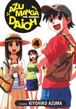 Azumanga Daioh Manga Volume 4 en