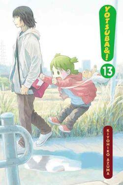 Yotsuba&! Manga Volume 13 en new