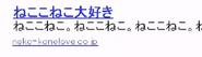 Neco Coneco website