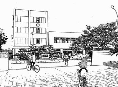 Fuuka school