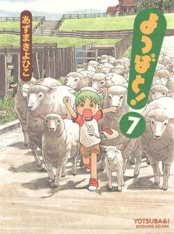 Yotsuba&! Manga Volume 07 jp