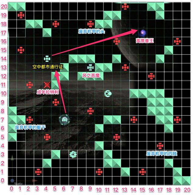 Map7 灰石高原