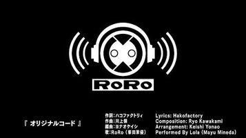 """白き鋼鉄のX(イクス)挿入歌『オリジナルコード』 / Luminous Avenger iX Music Video """"ORIGINAL CHORD"""""""