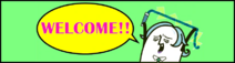Romeo welcome banner