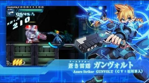 Azure Striker Gunvolt - Trailer 2 (JP)