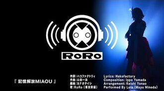 """白き鋼鉄のX(イクス)挿入歌『記憶解放MIAOU』 / Luminous Avenger iX Music Video """"BEYOND PROBABILITY"""""""