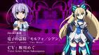 Joule Lumen Anime Profile