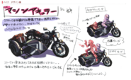 Motorcycle concept art