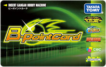 B-PointCard