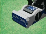 DHB Advance Core Blue Condition