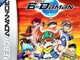 Battle B-Daman (Video Game)