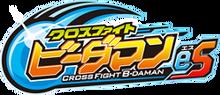 250px-Cross Fight B-Daman eS Logo