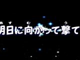 Battle B-Daman: Fire Spirits! - Episode 51