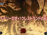 B-Daman Fireblast - Episode 14