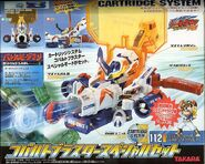 Cobalt Blaster