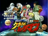 List of Opening Themes