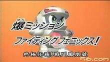 -A-M- Super B-Daman - 09 (TX 1280x720 x264 AAC).avi 000092466