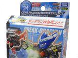 Tune-Up Gear - Core Random Booster Plus