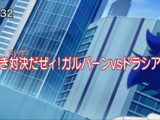 B-Daman Fireblast - Episode 12