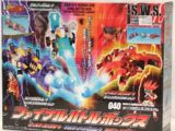 Final Battle Box
