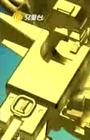 GoldenThunder4