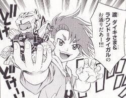 Manga Daiki