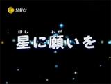 Battle B-Daman: Fire Spirits! - Episode 01