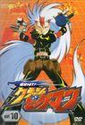 Kurabi DVD10