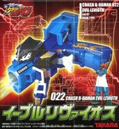300px-022 Evil Levioth