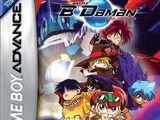 Battle B-Daman: Fire Spirits (Video Game)