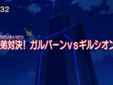 B-Daman Fireblast - Episode 21