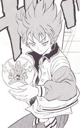 Manga Ryuji Puppet