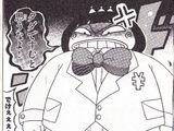 Satsuya Ōgane