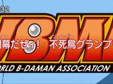 B-Daman Fireblast - Episode 22