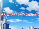 B-Daman Fireblast - Episode 07