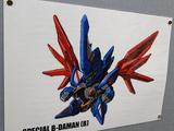 Special B-Daman (B)