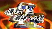 -A-M- Super B-Daman - 20 (TX 1280x720 x264 AAC).avi 000091333