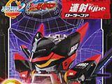 Chrome Raven
